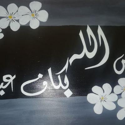 Maemuna Sadaf