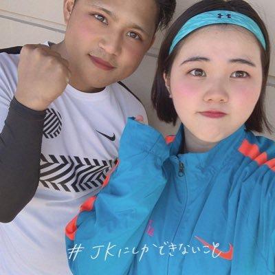 高校 三坂 サッカー 咲