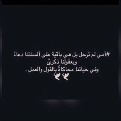 Hanadi Alenzi On Twitter ح ب الذات لاينهدم ولا ي هزم قدس ذاتك