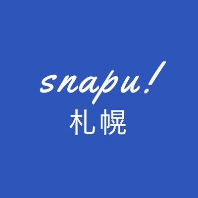 snapu! (札幌)@毎日の天気と服装配信