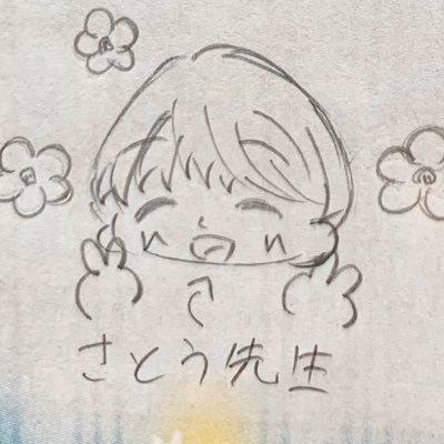 Haruki0804S