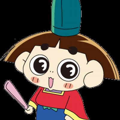 本名は坂ノ上おじゃる丸!