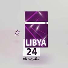 Libya 24 - ليبيا 24