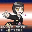 yumemiru_tokiwa