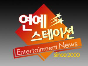 韓國ETN(Mobile)直播,韓國ETN(Mobile)網路電視,韓國ETN(Mobile)線上看