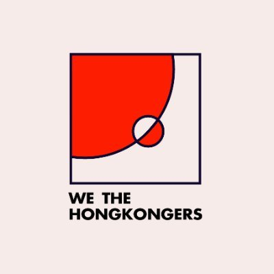 We The Hongkongers
