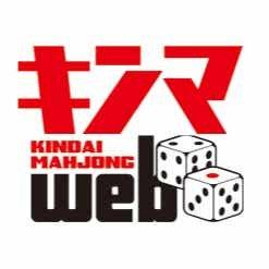 キンマweb@竹書房公式 - 麻雀情報サイト