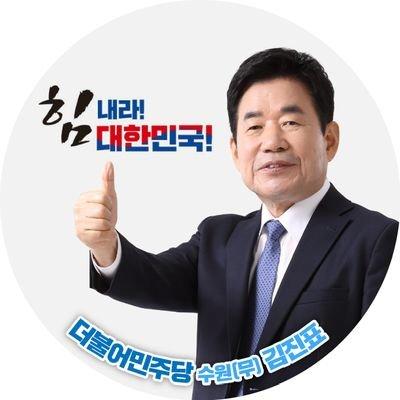 @jinpyokim
