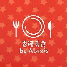 我在廚房有問題 by Alexis