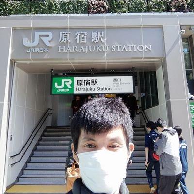 高縄ゲートウェイ&新原宿駅ケンボウゲートウェイアカウント @aVhnD3L23hUdmaG