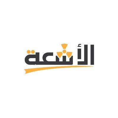Jeddah Scan