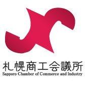 札幌 商工 会議 所 在庫 処分 応援 サイト