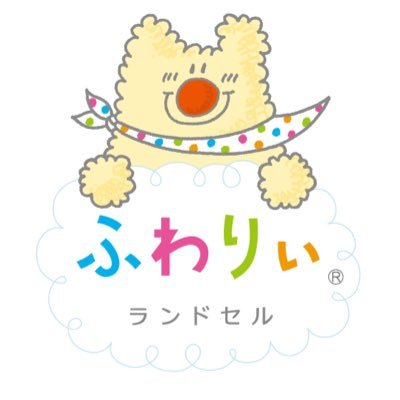 ブログ 江原 千鶴