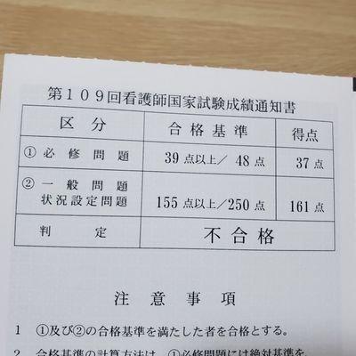 師 看護 国家 試験