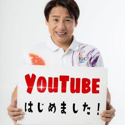池谷幸雄 Twitter