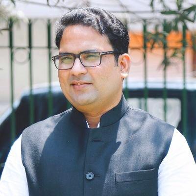 Tarun Kumar INC