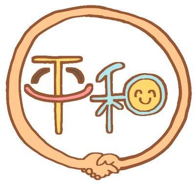 Toru in Tokyo🇯🇵(政治・経済・社会)のアイコン