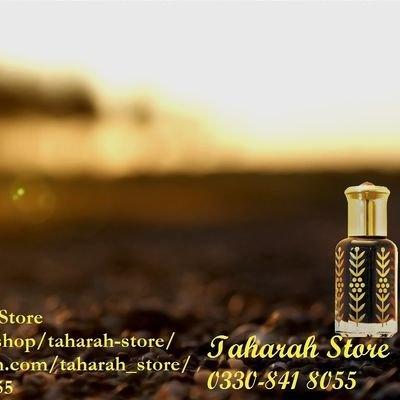 Taharah Store
