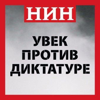 @NedeljnikNIN