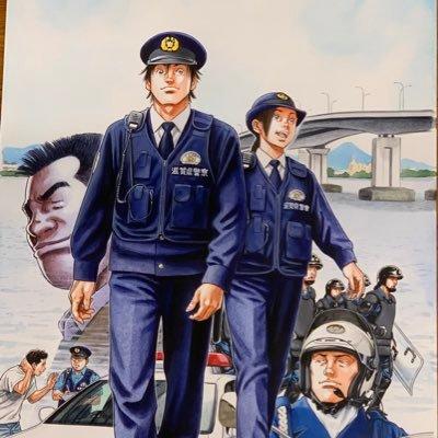 滋賀県警察採用 (@shigapolice) | Twitter