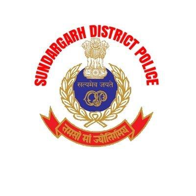 SUNDARGARH POLICE