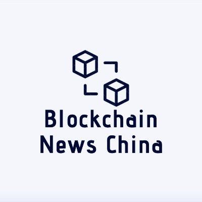 Blockchain News China