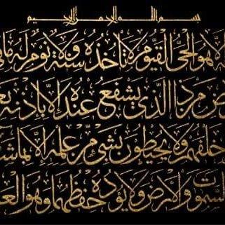 Citation Islamique Citation Islam Twitter