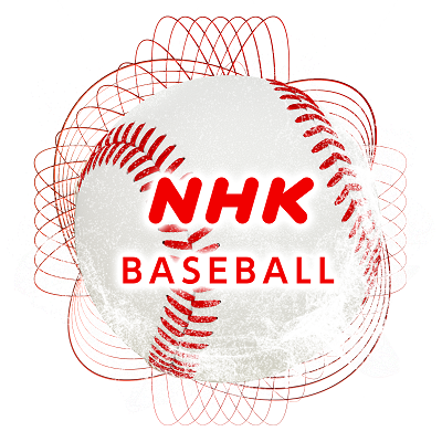 NHKベースボール