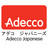 Adecco Japanese twitter.