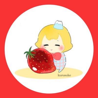 ♪くるすけ♪ @_kuru_suke_59