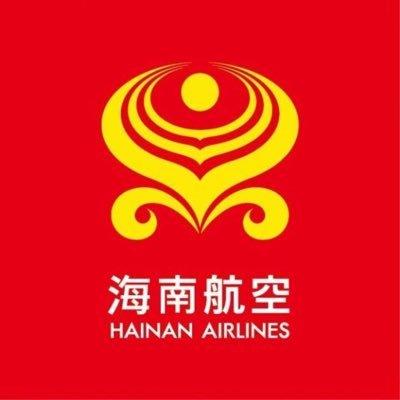 @HainanAirlines