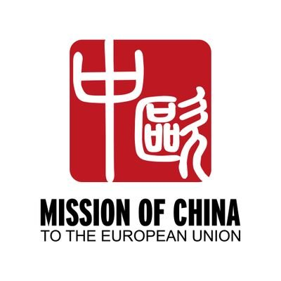 Mission of China