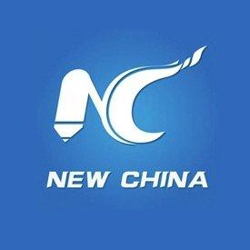 China Xinhua News (@XHNews) Twitter profile photo