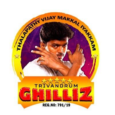 Trivandrum Ghilliz