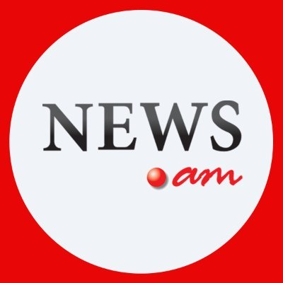 Armenian News-NEWSam
