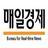 매일경제신문_금융부