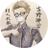 吉野太郎のアイコン