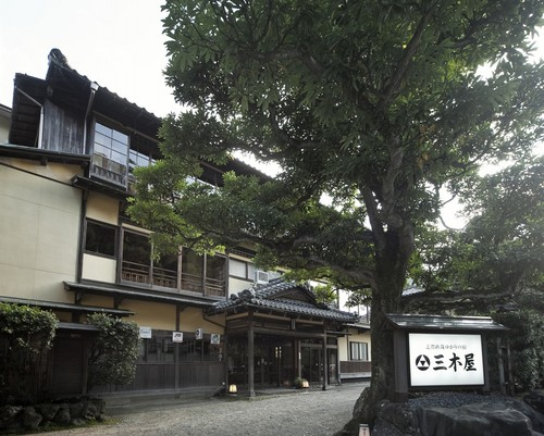 木屋 三 城崎 温泉