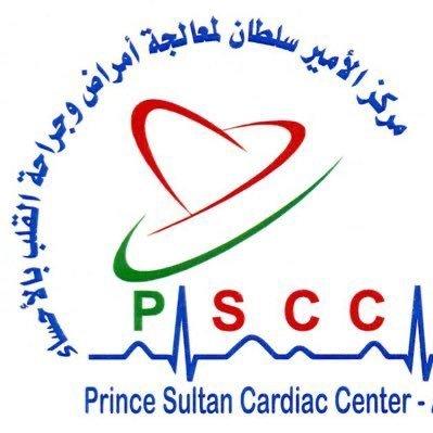 مركز الأمير سلطان للقلب بالأحساء Pscchmed Twitter