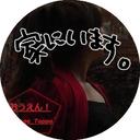 Ange_Toppo