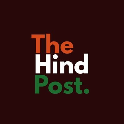 The Hind Post