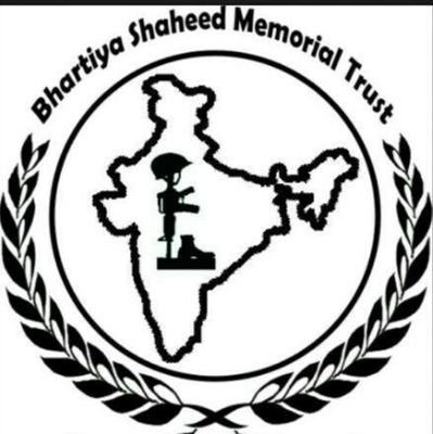 भारतीय शहीद मेमोरियल ट्रस्ट (B.S.M.T🇮🇳🇮🇳😊)