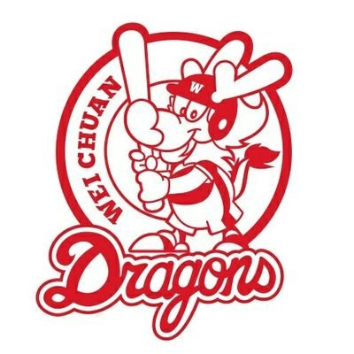 """WeiChuan Dragons USA on Twitter: """"@CPBL you really need to change ..."""