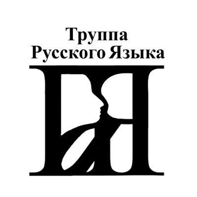 大学 ロシア語