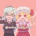 suiseiseki_niwa