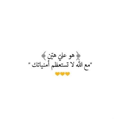 thekr_allah