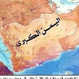 اليمن الكبير Txlebgou6v0e2d9 Twitter