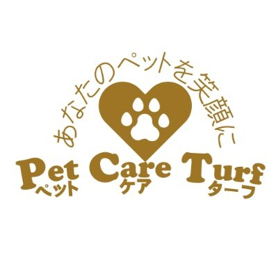 Pet Care Turf