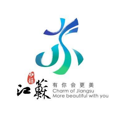 @VisitJiangsu