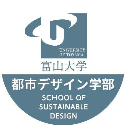 合格 富山 発表 大学